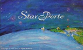 Star-Porte