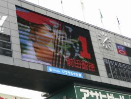 08.4.5 前田・激