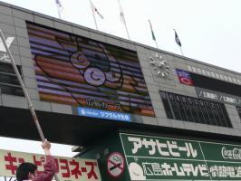 08.4.5 懐かしのスライリーアニメ