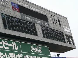 08.4.5 今日のスタメン