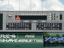 08.8.12. 2軍戦スタメン