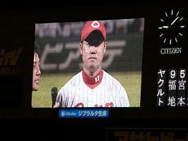 08.8.28 ヒーロー大竹