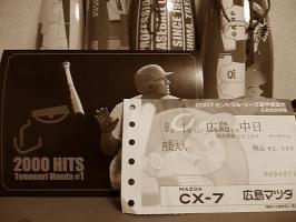 08.9.1 前田2000
