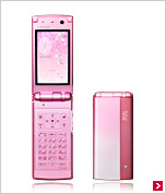 f08a_pink.jpg