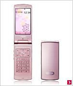 n08a_pink.jpg