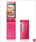 p10a_pink.jpg