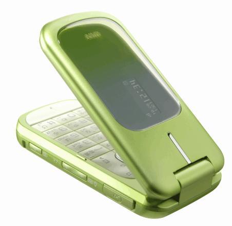 携帯を買い換えたぁ~auのW45Tに...