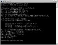 USB NTFS