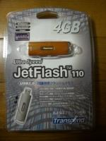 JetFlash110 1