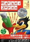 0711 Hacker Japan