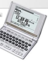XD-H4300