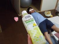 refresh_onii