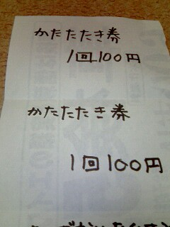 20051123101209