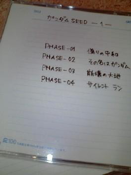 CA240084.jpg
