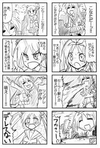 daikonata2.jpg