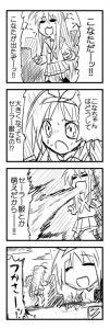 daikonata.jpg
