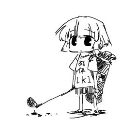 golfsiyouze.png