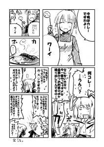 kare-manga.jpg