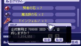 20051015004317.jpg