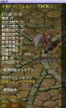 20051015004450.jpg