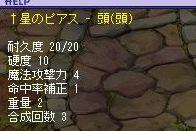 20060222173102.jpg