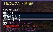 20060222173132.jpg