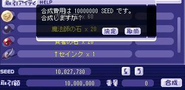 20060516123819.jpg