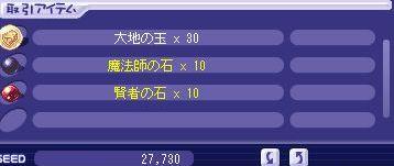 20060516123840.jpg