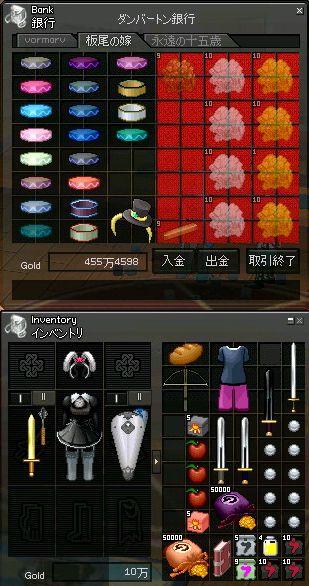 サブ倉庫1