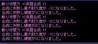 20060827180819.jpg