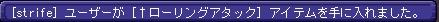 TWCI_2005_4_2_11_52_0_edited.jpg