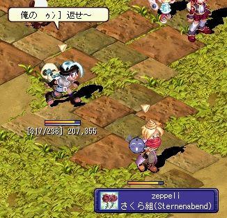 daisousasen3.jpg