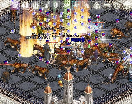 アデン城戦0109