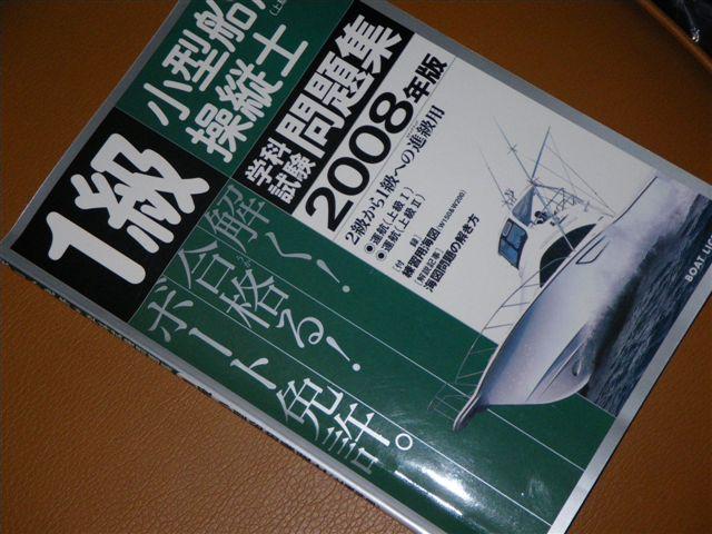 IMGP0104 (2)