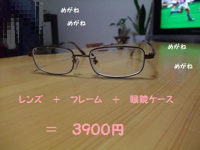 DSCF4218.jpg