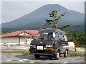 P913富士山ライン
