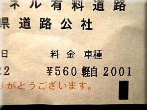 PA230001.jpg