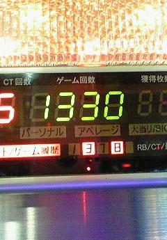 200810202139000.jpg