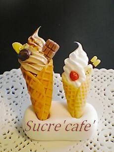 ソフトクリーム②