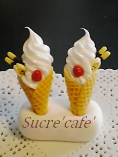 ソフトクリーム①