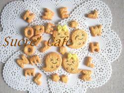 クッキー③