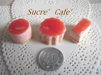 ムースケーキ②