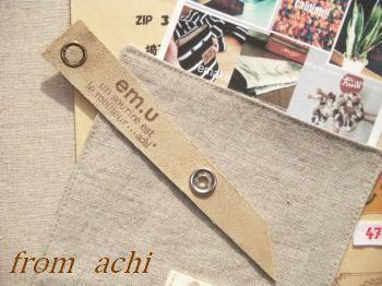 achiさん2