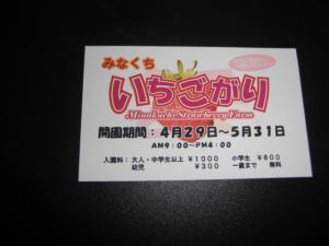 105_convert_20090424150138.jpg