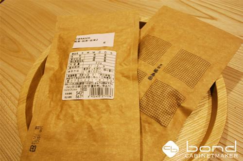 福寿園<p>宇治のお茶、在来1と在来2を自作の、試作用栓のお盆にのせて</p>