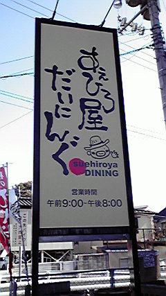 2008120210370001.jpg