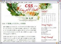 simple_code_haru