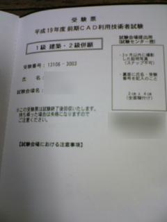 DVC00075.jpg