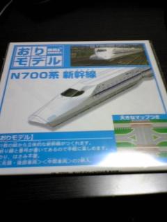 DVC00222.jpg