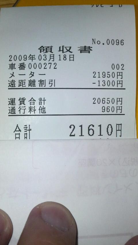20090318090619